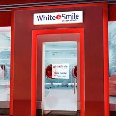 Франшиза White&Smile: экспресс отбеливание зубов