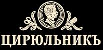 «ЦирюльникЪ»