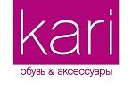 Франшиза магазина обуви Kari