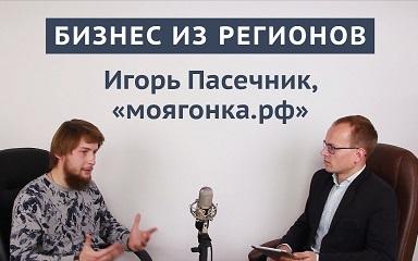 Интервью с основателем школы радиоуправляемых моделей  «Моя гонка»