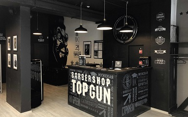 В Туле закрываются салоны Topgun