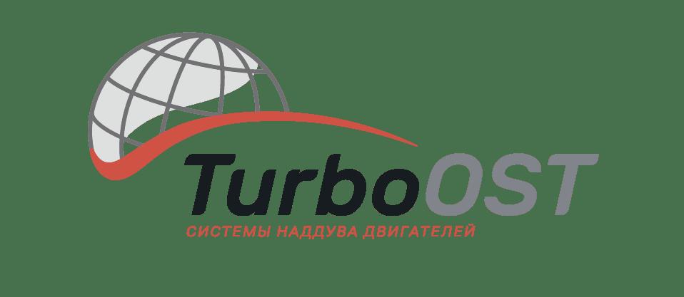 Франшиза ремонта и продажи турбокомпрессоров TurboOST