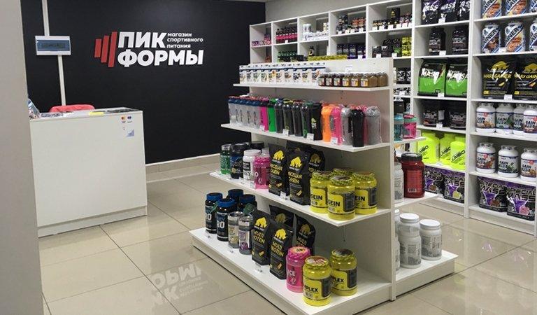 Франшиза магазина спортивного питания ПИК ФОРМЫ