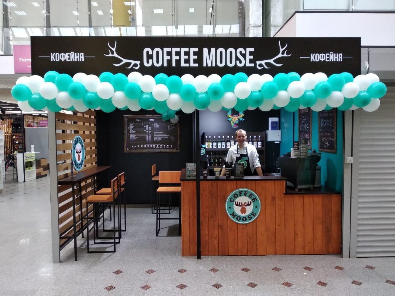 Франшиза кофейни Coffee Moose